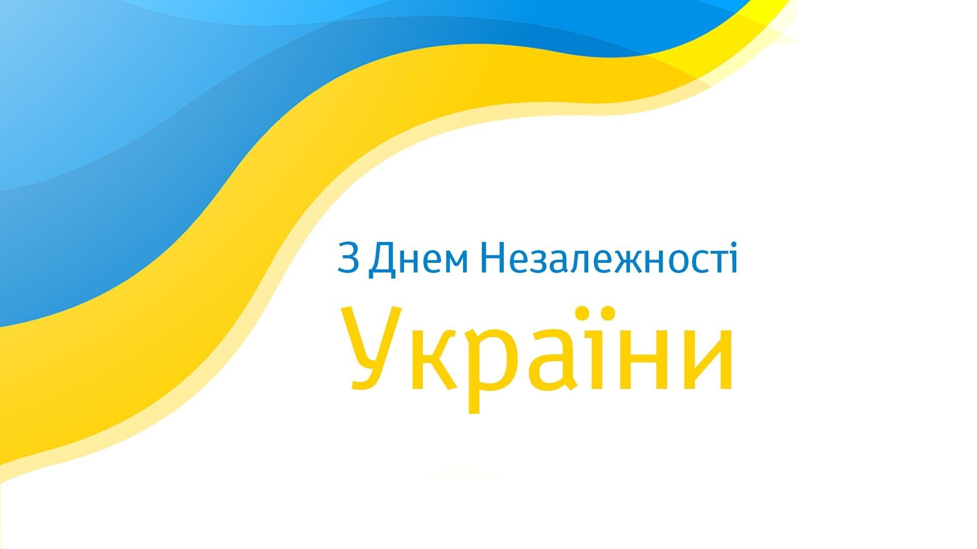 independence day ukraine etalon