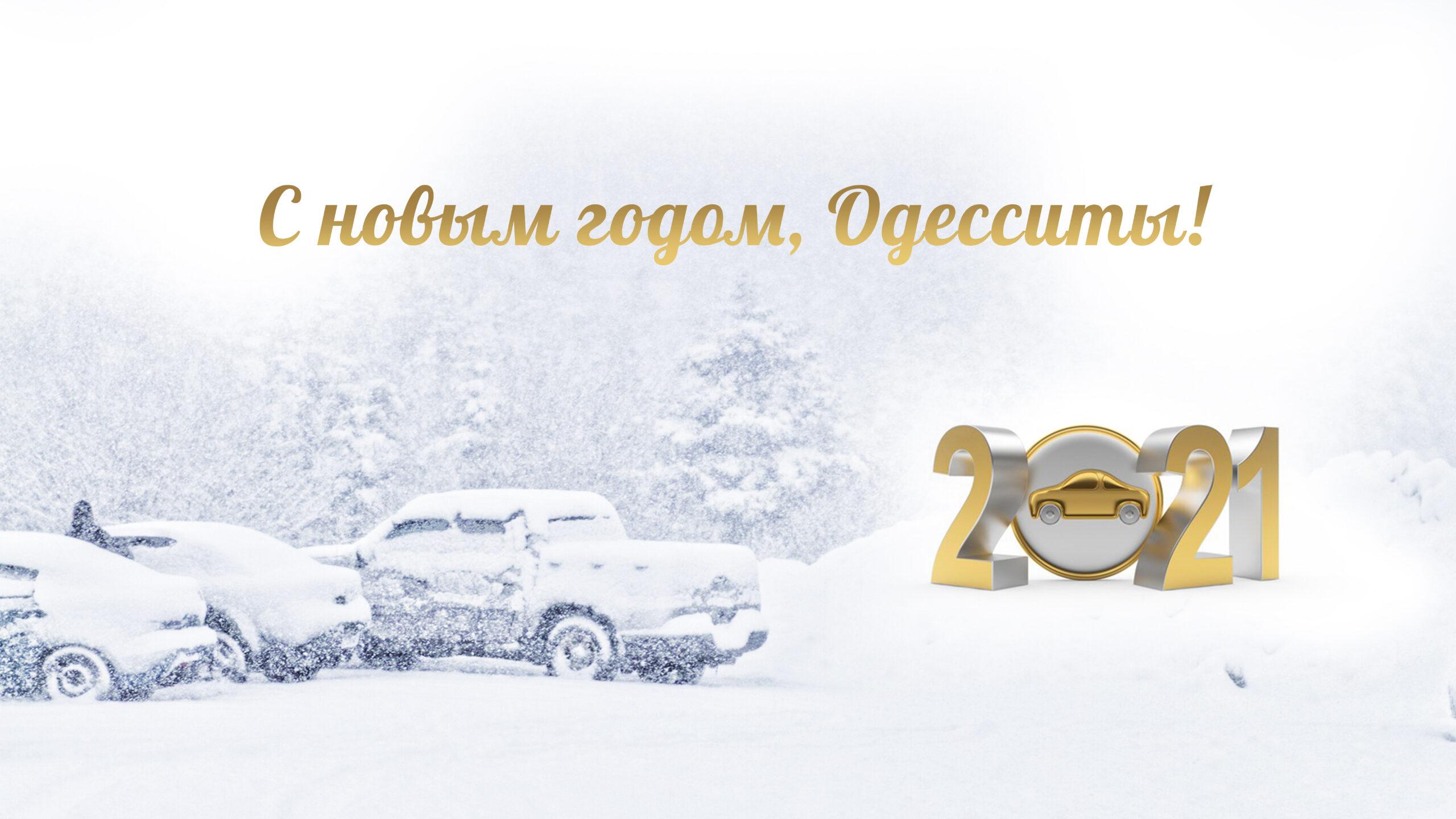 2021-numbers-car-3d-element 290464-406